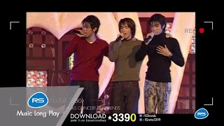 Best Memory Concert of D2B : D2B  [Official Music Long Play]