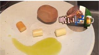 お寿司、冷酒、ビールで家飲み、ライブ配信後の動画です。 締めに、たま...