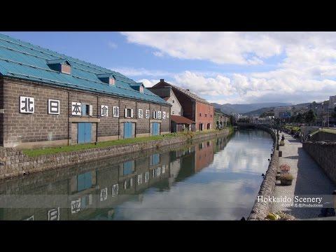 小樽運河 北海道 Otaru Canal Hokkaido JAPAN