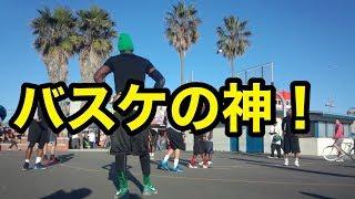 【驚愕】プロでも真似できない!!ストバスのスーパープレー!!【かっこいい】Street