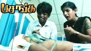 Pasanga | Pasanga full Tamil Movie Scenes | Sree Ram helps Kishore to recover | Climax | Vimal