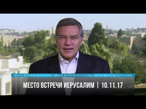 Крещение Руси - История - Смотреть документальные фильмы