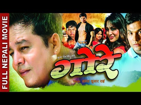 """GORE"" Full Movie 