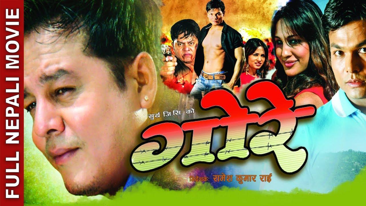 """GORE"" Full Movie || Dilip Rayamajhi, Anu Shah || New Nepali Movie 2018"