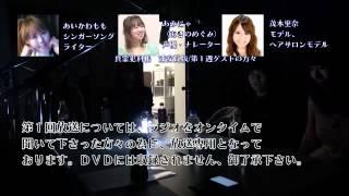 真霊犯科帳007_浦安瓦版(FMラジオ)放送開始記念動画!