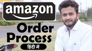{HINDI} How to Process Orders in Amazon || amazon order processing || amazon seller central