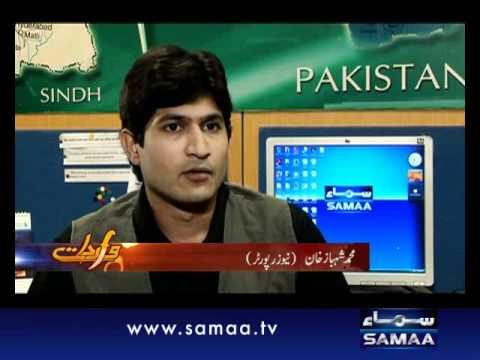 Wardaat Nov 16, 2011 SAMAA TV 1/4