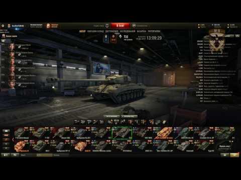 Как сохранить и просмотреть Реплей боя в игре World of Tanks