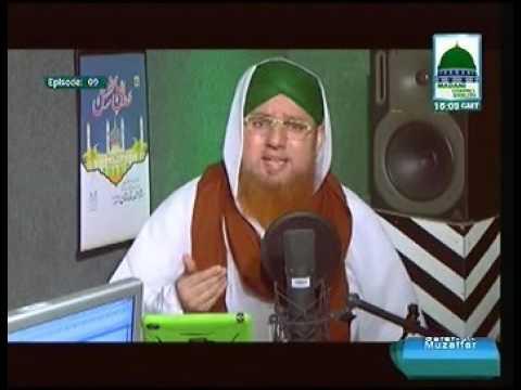 Nagmaat E Raza By Abdul Habib Attari With Junaid Sheikh Attari Ep#09 22 11 16