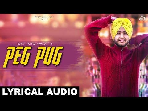 Peg Pug (Lyrical Audio) Dev Jaito Wala | New Punjabi Songs 2018 | White Hill Music