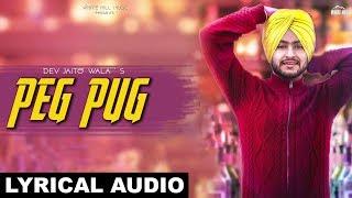 Peg Pug (Lyrical Audio) Dev Jaito Wala   New Punjabi Songs 2018   White Hill Music