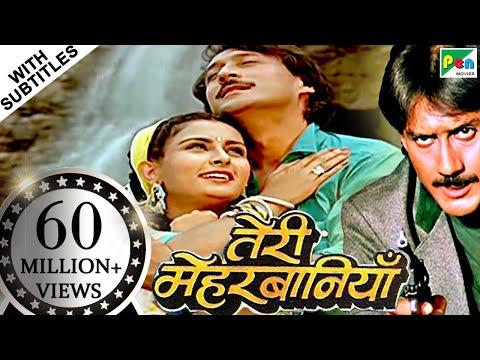 Teri Meherbaniyan | Full Movie | Jackie Shroff, Poonam Dhillon | HD 1080p