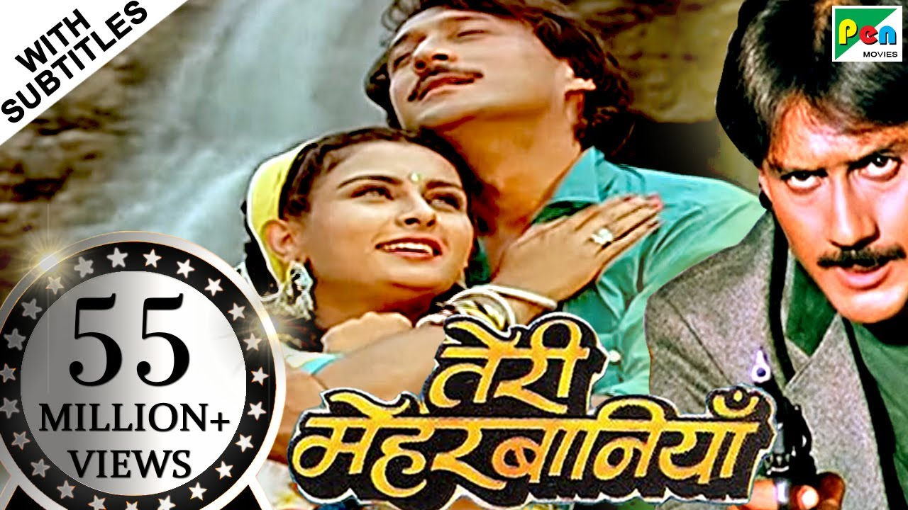 Teri Meherbaniyan | Full Movie | Jackie Shroff, Poonam Dhillon | HD 1080p