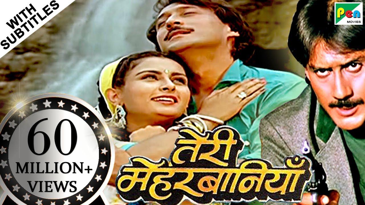 Teri Meherbaniyan   Full Movie   Jackie Shroff, Poonam Dhillon   HD 1080p