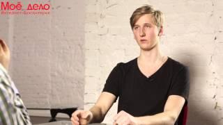 Максим Кочанов. Молодой предприниматель пять лет спустя