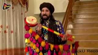 Sain Zahoor - Banja Mangta Peer Ali - Pakistani Sufi Singer Full Song 2014