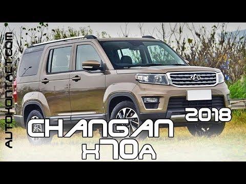 Китайский Ленд Ровер Дискавери. 2018 Changan X70A SUV