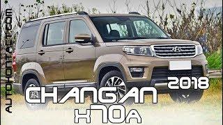 видео Где-Changan.ru - автомобили Чанган, автосалоны Changan, продажа новых и б/у автомобилей Чанган, предложения от дилеров Changan.