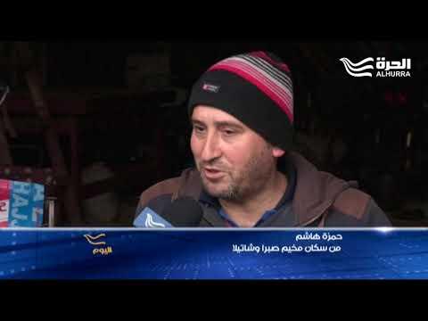 بيروت... ملاذ اللاجئين منذ عقود  - 22:21-2018 / 2 / 16