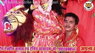 वीडियो सॉन्ग  प्रदुमन तहलका  2018  सुपरहिट देवी गीत Please Subscribe Bagh A Bhojpuri