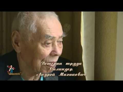 тазовский знакомства