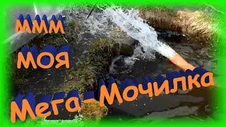Водяной насос, Монстр Наводнений(В этом видео хочу показать мощный Водяной насос. Этот мощный Водяной насос очень прост, но при всей своей..., 2015-05-01T15:22:33.000Z)