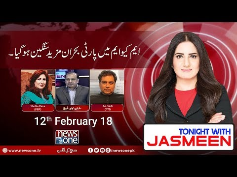 TONIGHT WITH JASMEEN | 12 February-2018 | Shela Raza | Salman Mujahid Baloch | Ali Zaidi |