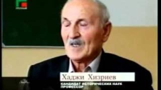 Кавказская война часть 2