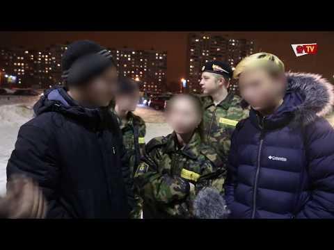 Подростковые банды в Ярославле: мифы и реальность