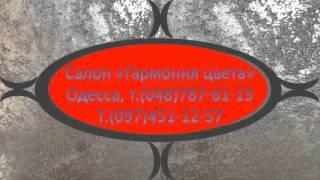 Выполнение качественных кровельных фасадных работ Одесса доступные цены(Выполнение качественных кровельных фасадных работ Одесса доступные цены выполнение качественных фасадны..., 2016-03-22T08:24:49.000Z)