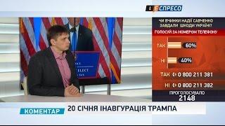 До кого в опозиції Надія Савченко?