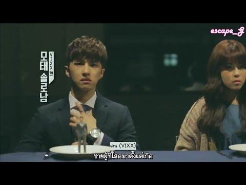 [Thai sub] (Teaser) MBC Every1 Boarding House No.24 (Ken)