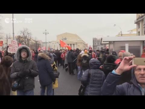 Митинг сторонников кандидата в президенты России Павла Грудинина в Москве