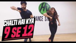 Chalti Hai Kya 9 Se 12 - Judwaa 2 | Bollywood Choreography | HY Dance Studios (4K)