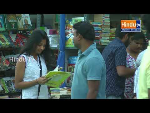31st Hyderabad National Book Fair 2018