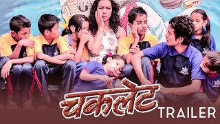 Chocolate   Trailer   Keshab Bhattarai   Poozana Pradhan   Ayushman Ghimire