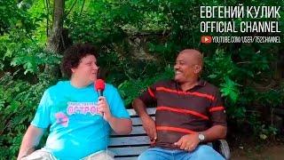 Вопрос дня №16. Интервью с президентом острова Сейшелы (Неизданное)