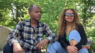 """ Yeshimebeth and Yehunie Belay Discuss their 25 years of Marriage"" ዉሃ ዳር ስለ ትዳር ጭዉዉት"