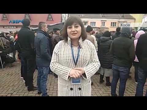 ТРК Аверс: Що робив Порошенко на  майдані Косова