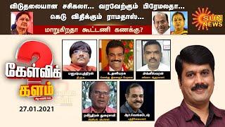 Kelvi Kalam-Sun News Show