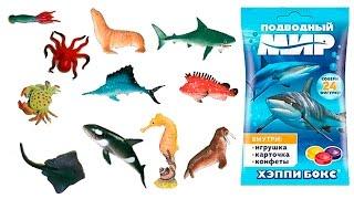 10 ПАЧОК з МОРСЬКИМИ ТВАРИНАМИ іграшки підводний світ 10 PACKS of SEA ANIMAL toys underwater world