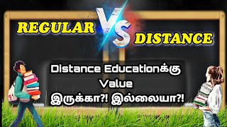 Distance Education is valid or Not | Difference between Regular and distance education
