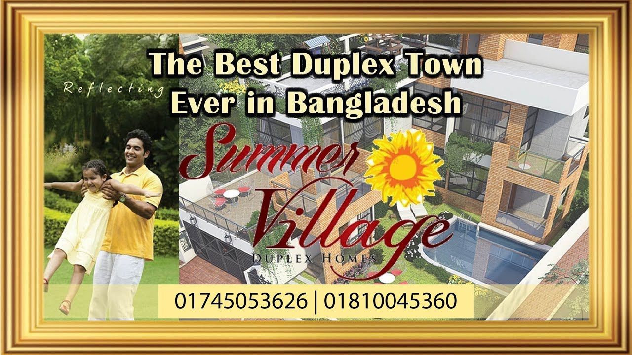 duplex house in dhaka youtube