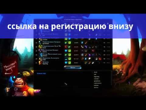 видео: Игры похожие на Доту