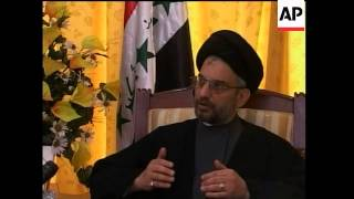 Top Shiite cleric on cooperation with Sunnis