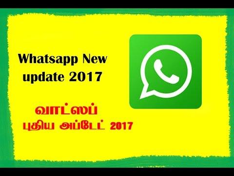 Whatsapp Update  2017. Attach GIF In Whatsapp Chat Send 30 Photos One Time /tamil