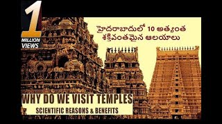 10 Most Powerful Temples in Hyderabad #trendingnow
