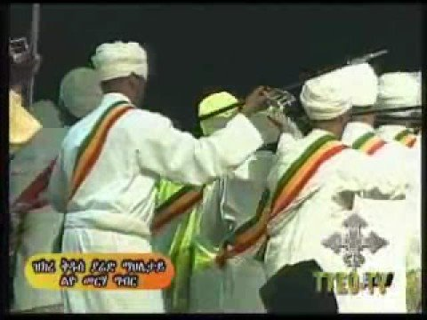 St,Yared Memorial Service Addis Ababa, Ethiopia TTEOTV 14-17