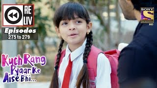 weekly-reliv-kuch-rang-pyar-ke-aise-bhi-20th-mar-to-24th-mar-2017-episode-275-to-279