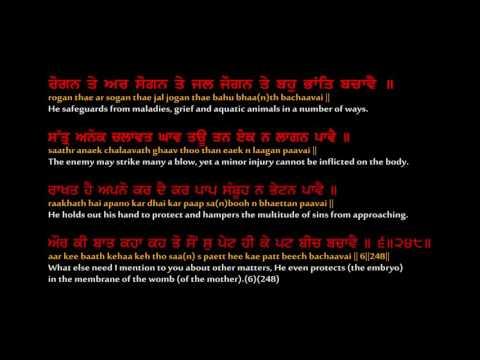 Rogan thae ar sogan thae  jal jogan thae bahu bhaa(n)th bachaavai